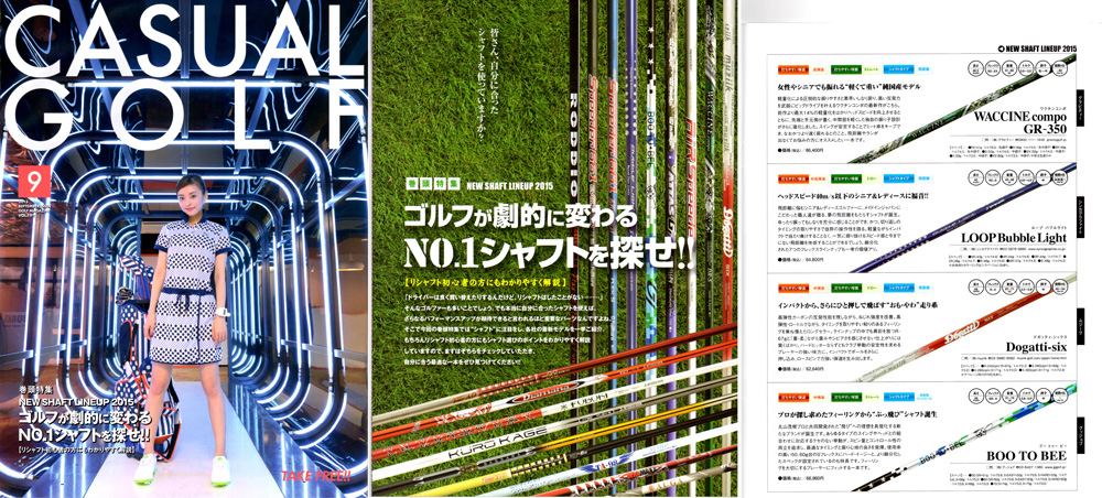 CASUAL GOLF 9月号