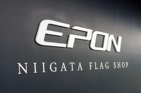 EPON NIIGATA FLAG SHOP
